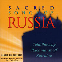 Gloriae Dei Cantores : Sacred Songs of Russia : 00  1 CD : Elizabeth Patterson :  : 100