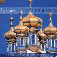Optina Pustyn Male Choir : Russia's Most Beautiful Songs : 00  1 CD :  : EUCD1953