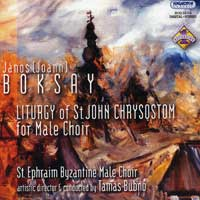 St. Ephraim Male Choir : Liturgy of St. John Chrysostom : 00  1 CD :  : 32315