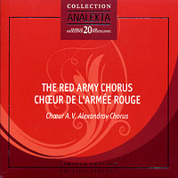 Red Army Choir : Best of The Original Chorus : 00  1 CD :  : 22002