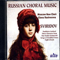 Moscow New Choir : Sviridov - Russian A Cappella Music : 00  1 CD : Elena Rastvorova :  : 1029