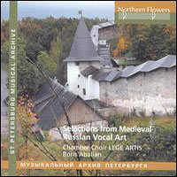 Lege Artis Chamber Choir : Medieval Russian Vocal Art : 00  1 CD : Boris Abalian :  : 034069992723 : 9927
