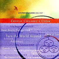Crystal Children's Choir : Live Peformances : 00  1 CD :