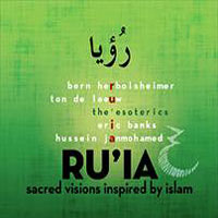 Esoterics : Ru'ia - Sacred visions inspired by Islam  : 00  1 CD : Eric Banks :