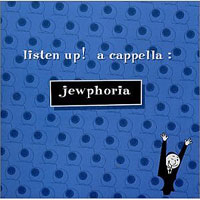 Listen Up! : Jewphoria : 00  1 CD :