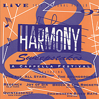 Various Artists : Harmony Sweepstakes 1993 : 00  1 CD