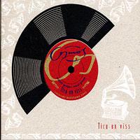 Cosmos : Christmas - Ticu un Viss : 00  1 CD :