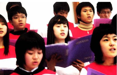 Beijing Angelic Choir