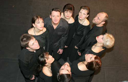 Dmitri Pokrovsky Ensemble