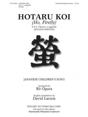Hotaru Koi (Ho, Firefly) : SSA : Roh Ogura : Anonymous : Sheet Music : 312-41520