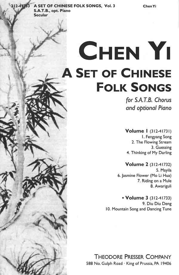 A Set Of Chinese Folk Songs (Volume 3)  : SATB : Chen Li : Sheet Music : 312-41733