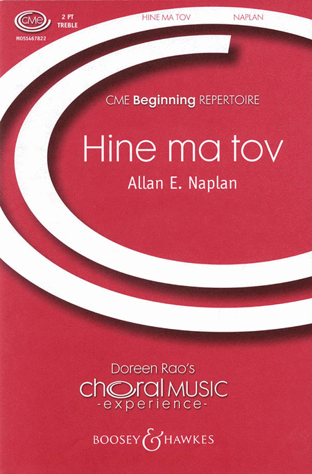 Hine Ma Tov : 2-Part : Allan E. Naplan : Sheet Music : 48004533 : 073999125122