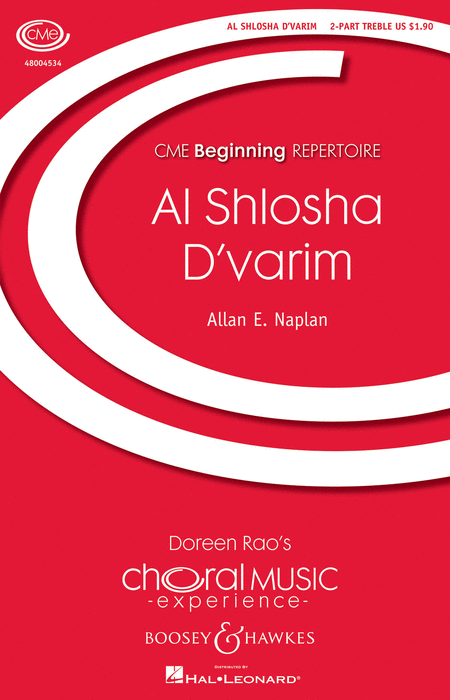 Al Shlosha D'varim : 2-Part : Allan E. Naplan : Sheet Music : 48004534 : 073999338799
