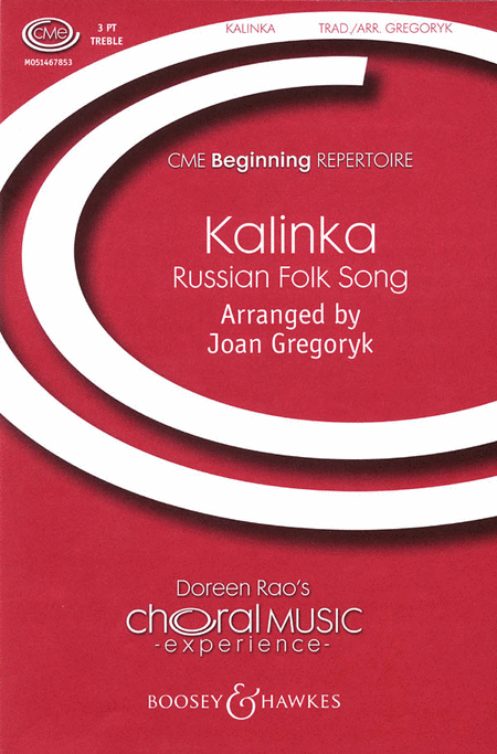 Kalinka : SSA : Joan Gregoryk : Sheet Music : 48004536 : 073999331363