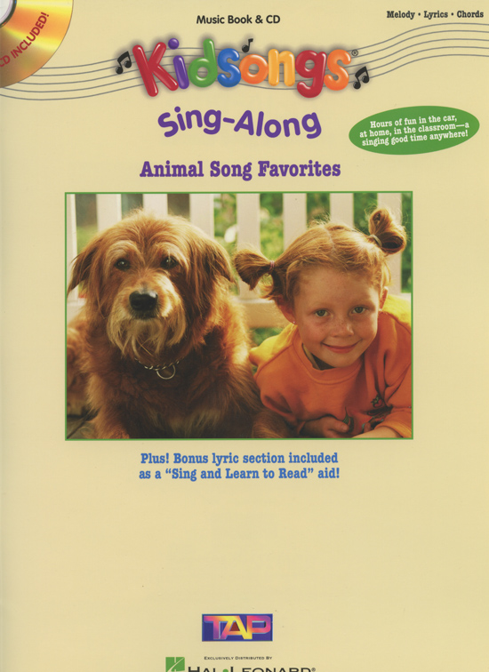 Animal Song Favorites
