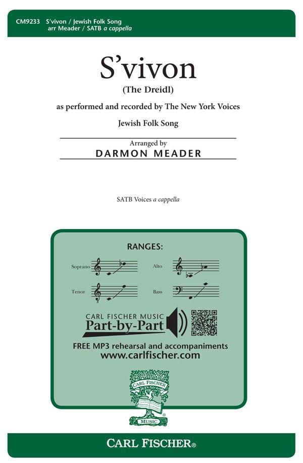 S'Vivon : SATB : Darmon Meader : Sheet Music : CM9233