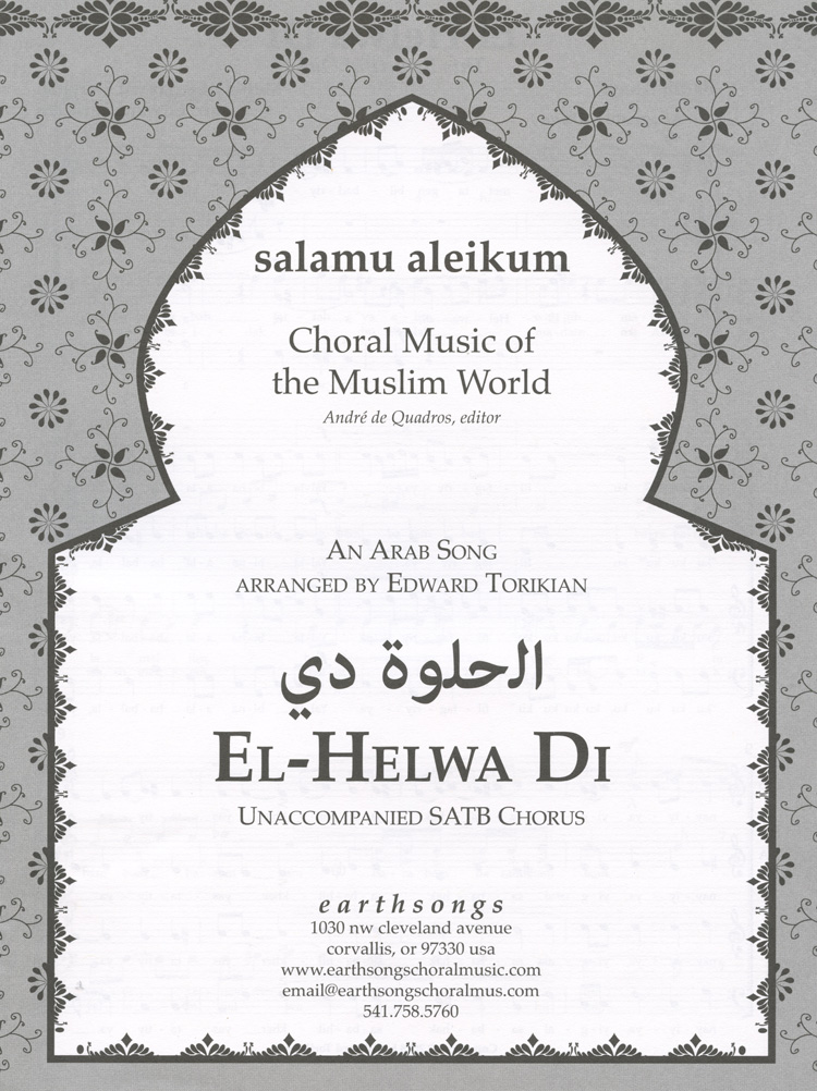 El-Helwa Di : SATB : Edward Torikian : Sheet Music : S-450