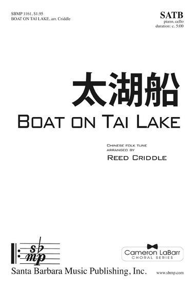 Boat on Tai Lake : SATB : Cameron LaBarr : Sheet Music : SBMP1161 : 608938359421