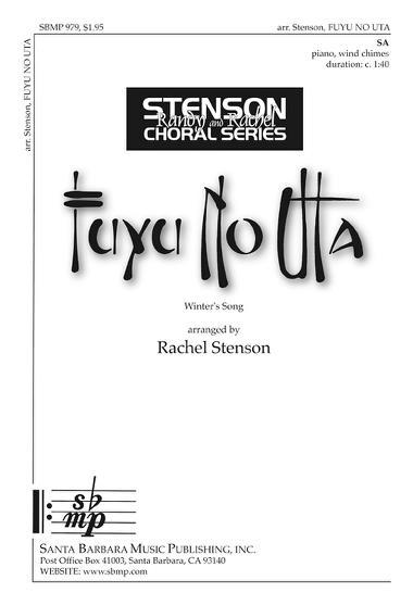 Fuyu No Uta : SA : Rachel Stenson : Sheet Music : SBMP979 : 964807009799